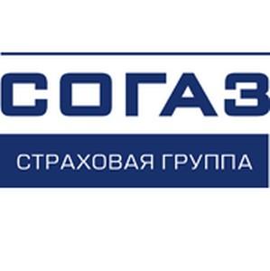 Согаз выплатил компенсации пассажирам автобуса, пострадавшего в ДТП в Калининграде