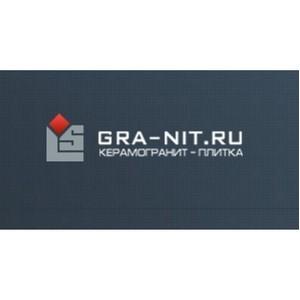 Магазин Gra-Nit дал полезные рекомендации по плитке