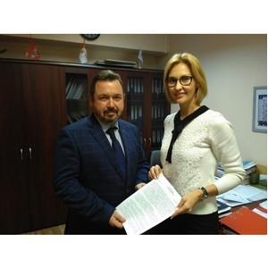 """Ассоциация """"Особые люди"""" стала официальным партнером Министерства спорта Свердловской области"""