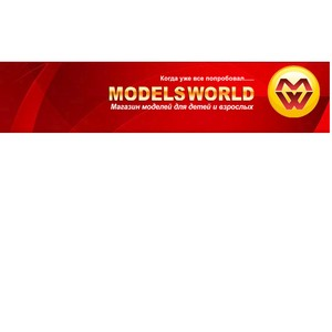 Лучшие подарки –  в «Мире Моделей»