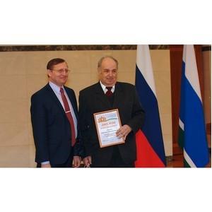 Профессора и преподаватели университета получили премии губернатора