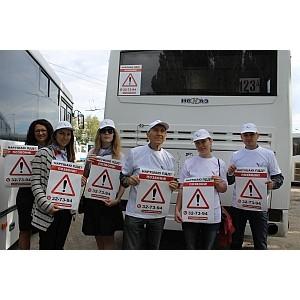 Активисты ОНФ в Белгороде поддержали всероссийскую акцию по безопасности дорожного движения