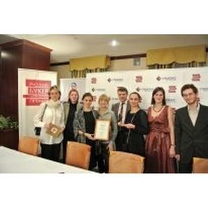 В Москве назвали лауреата премии «Студенческий Букер-2012»
