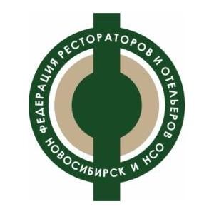 «HoReCa Перезагрузка» в Новосибирске состоялась конференция для представителей индустрии питания