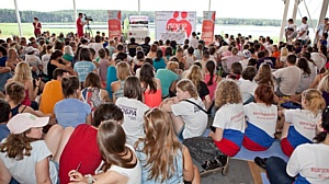 """LG совместно с Дмитрием Саутиным поддержала волонтеров Форума """"Селигер-2012""""!"""
