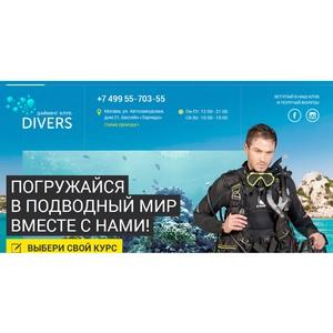 Ноябрьские праздники на Голубом озере вместе с дайвинг-центром Divers