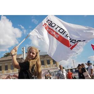 В Угличе с 2 по 6 августа состоится XI Международный фестиваль фотографии