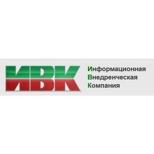 Конференция «Состояние и перспективы развития российской ИКТ-инфраструктуры»