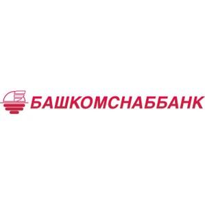 «Башкомснаббанк» подвёл итоги акции «ЛайкБКСБ» в социальных сетях