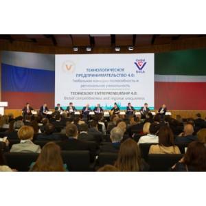 Российский венчурный форум подвел итоги технологической революции