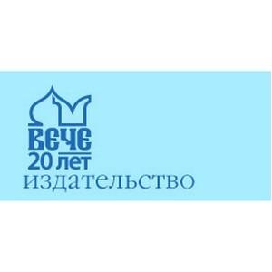 Воронежский писатель награждён за развитие гражданского общества в Казахстане