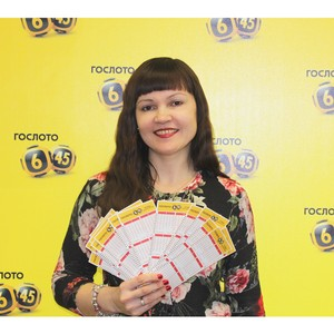 Жительница Таганрога выиграла в «Гослото «6 из 45» более 600 000 рублей