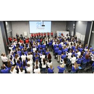 Молодые лидеры со всей страны собрались в Ростове-на-Дону