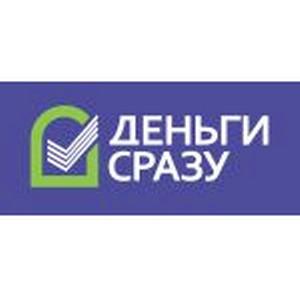 Компания «деньги сразу» стала абсолютным лидером России в сегменте выдачи «займов до зарплаты».