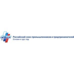 Лидеры оборонно-промышленного комплекса РФ получили премию «Сила России»