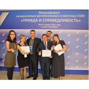 Представители СМИ Амурской области приняли участие в медиафоруме ОНФ