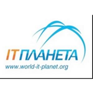Начался первый отборочный этап VII Международной олимпиады  «IT-Планета 2013/14»
