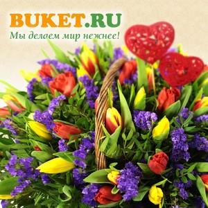 """Помогать легко! Buket.ru празднует 2 года участия в программе фонда """"Настенька"""""""