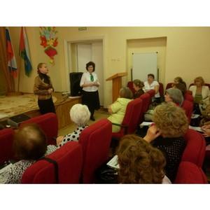 «Разговоры по душам» тренинг от Сбербанка России.
