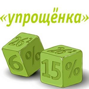 Актуальные вопросы применения упрощенной системы налогообложения в 2014 году