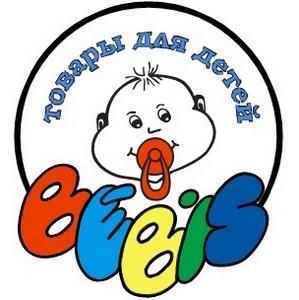 Магазин детских товаров Bebis