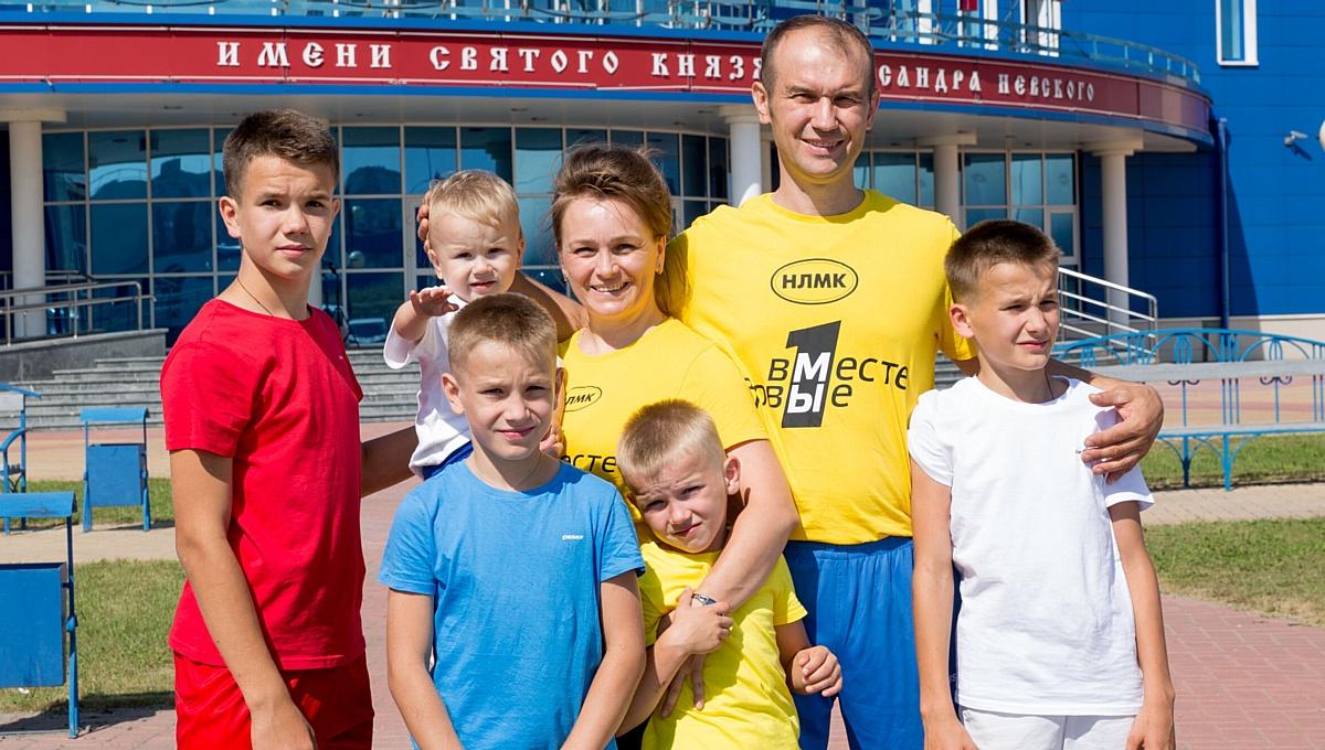 Семья работника Стойленского ГОКа победила на Всероссийском конкурсе «Семья года»