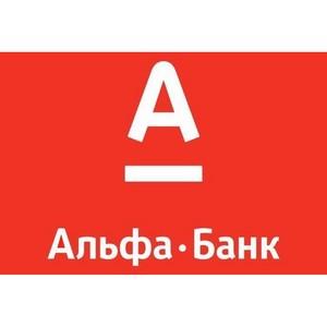 Россияне стали чаще открывать вклады в Беларуси