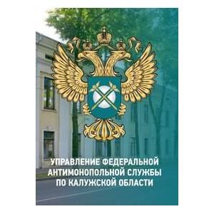 Жалоба ООО «Вектор» признана необоснованной