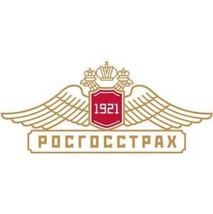 В 2013 году Росгосстрах в Пензенской области заключил более 320 тыс. договоров страхования