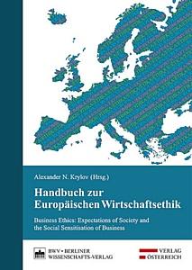 Экономическая этика в Европе: новое фундаментальное издание