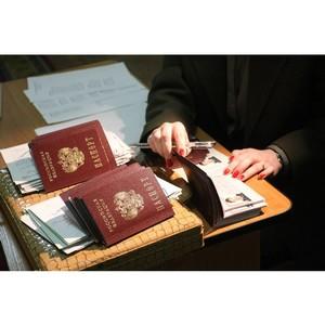 В Зеленограде мужчина привлечен к уголовной ответственности за фиктивную регистрацию 27 граждан