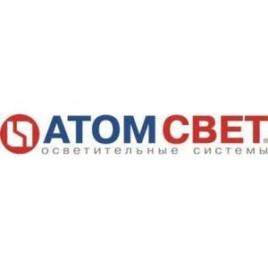 «АтомСвет» принял участие в международной выставке «Interlight Moscow-2012»