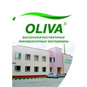"""Лакокрасочный завод """"Олива"""" был отмечен за свои профессиональные достижения"""