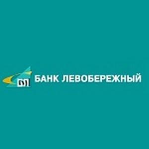 «Левобережный» – ведущий ипотечный банк