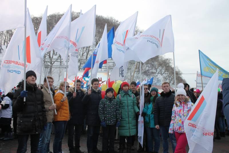 Команда «Молодежки ОНФ» в Камчатском крае приняла участие в открытии Года добровольца