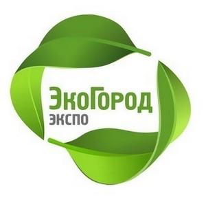ЭкоГородЭкспо 2017