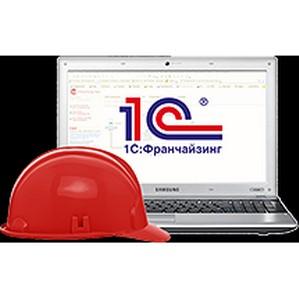 Бесплатный вебинар «Эффективное управление строительной организацией»