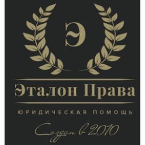 ЮЦ «Эталон-Права» прокомментировал изменения в законодательстве