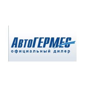 #VestaTest #AvtoGermes – самая горячая ночь города: в ДЦ АвтоГермес стартовали продажи Lada Vesta