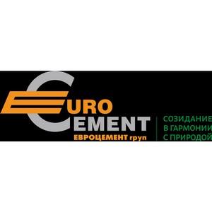 В корпоративном университете Холдинга «Евроцемент груп» состоялась НТК «Евромысль-2014»