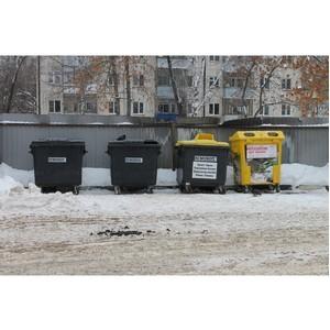 ОНФ открывает «горячую линию» по «мусорной реформе»