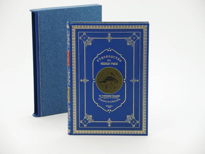 Акции на подарочные издания