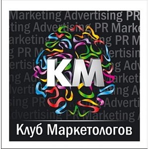 Итоги круглого стола с ФАС: перспективы создания рекламного СРО