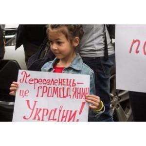Переселенцам в Украине понадобится дополнительное подтверждение фактического места проживания