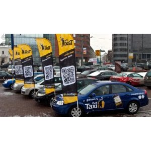 Подключение к гет — такси