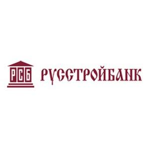 Калужская дирекция Русстройбанка приняла участие в «Ярмарке финансовых и кредитных услуг для бизнеса»