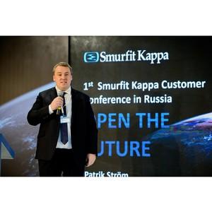 Инновации в упаковке раскрыли на конференции «Open the future»
