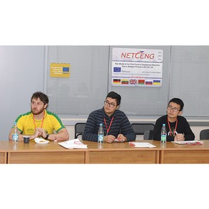 В Екатеринбурге стартовала международная весенняя школа BRICS Future: 2030