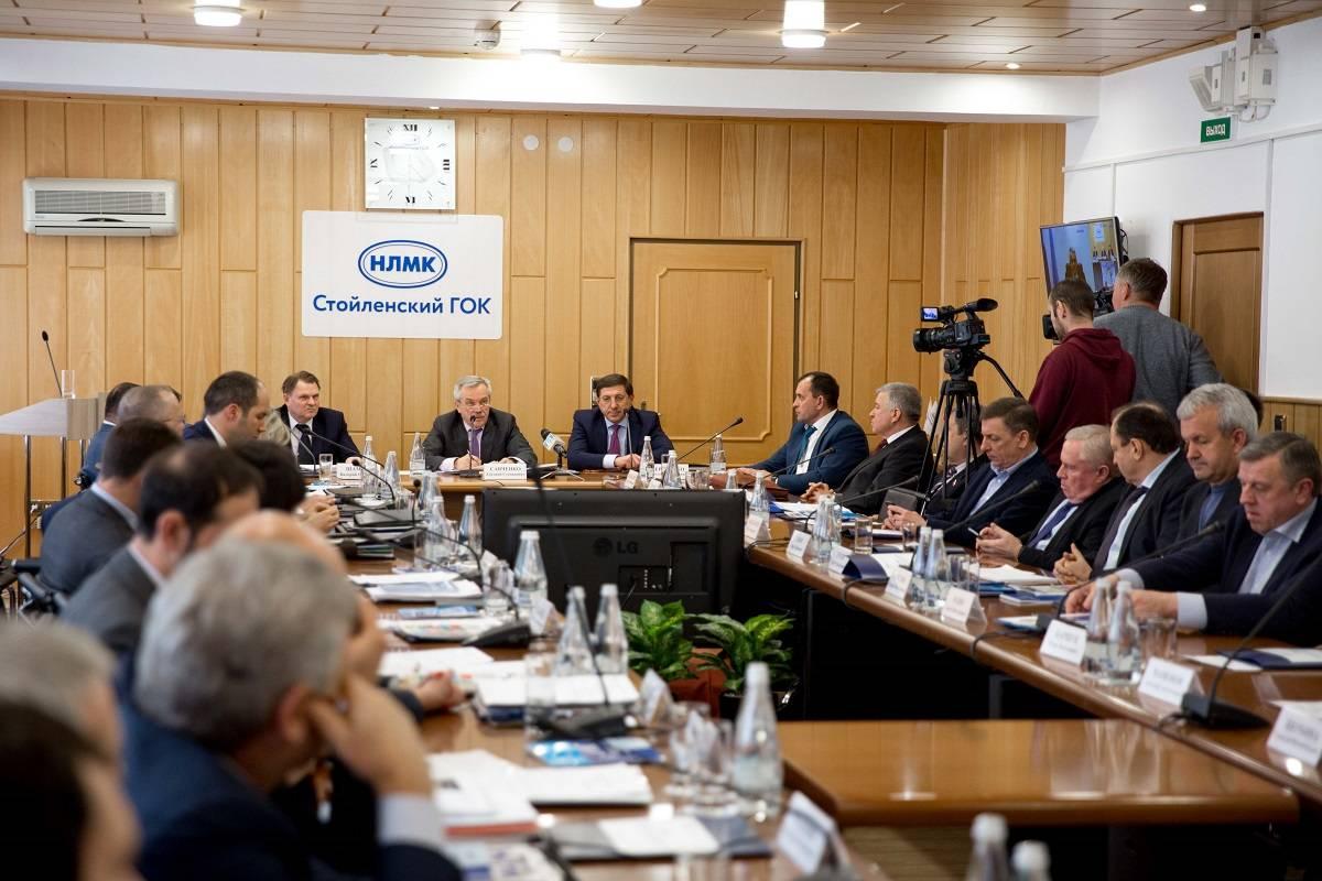 На СГОКе прошло заседание Совета по инновационно-технологическому развитию Белгородской области