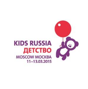 Выставка «Детство / Kids Russia 2015»: окажитесь в самом сердце главного отраслевого события весны!
